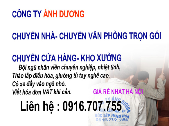 <b>Notice</b>: Undefined offset: -1 in <b>/home/anhduong/domains/chuyennhaanhduong.com/public_html/catalog/view/theme/default/template/module/homepageslideshow.tpl</b> on line <b>37</b>
